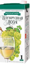 Вино столовое белое полусладкое «Изумрудная лоза Мускат (Тетра Пак)»