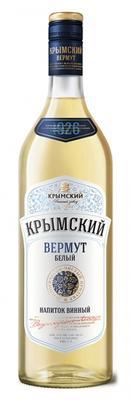 Вермут белый «Крымский, 0.5 л»