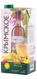 Вино столовое белое сухое «Крымский винный завод Крымское»