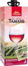 Вино столовое красное полусладкое «Щедрая Тамань Изабелла»