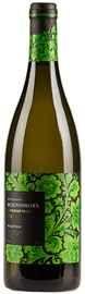 Вино белое сухое «Донская чаша»