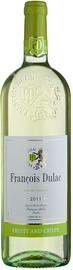 Вино столовое белое сухое «Francois Dulac Vin De France» географического наименования регион Пиренеи