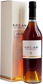 Арманьяк «Gelas Bas Armagnac 8 ans» в подарочной упаковке