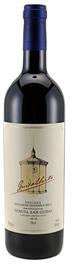 Вино красное сухое «Tenuta San Guido Guidalberto» 2013 г.