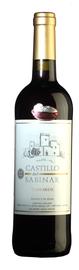Вино столовое красное сухое «Castillo Del Sabinar»