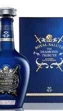 Виски шотландский «Royal Salute The Diamond Tribute» в подарочной упаковке