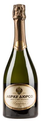 Вино игристое белое брют «Imperial Cuvee L'Art Nouveau, 0.75 л»