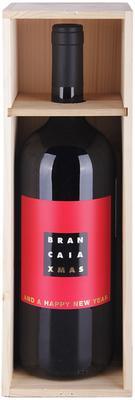 Вино красное сухое «Brancaia Tre» 2011 г. в подарочной упаковке (дерево)