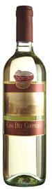 Вино столовое белое полусладкое «Casa Del Coppiere Vino Da Tavola»