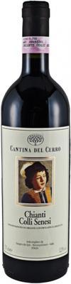 Вино красное сухое «Fattoria del Cerro Chianti Colli Senesi» 2014 г.