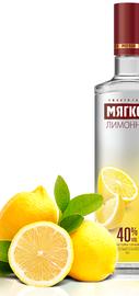 Водка «Мягков Лимонная»