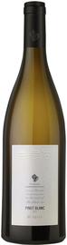 Вино белое сухое  «Усадьба Дивноморское Пино Блан»