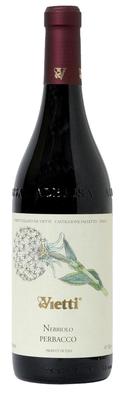 Вино красное сухое «Nebbiolo Perbacco» 2013 г.