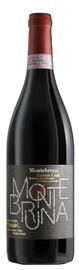 Вино красное сухое  «Montebruna Barbera d'Asti» 2014 г.