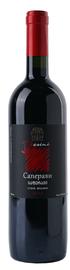 Вино красное сухое «Besini Saperavi» 2015 г.