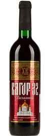Вино столовое красное сладкое «Кагор 32 Пасхальный»