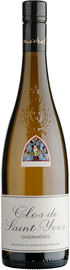 Вино белое сухое «Savennieres Clos Saint Yves» 2013 г.