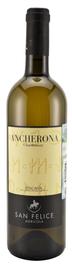 Вино белое сухое  «Ancherona» 2013 г.