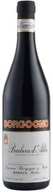 Вино красное сухое «Barbera D' Alba» 2013 г.