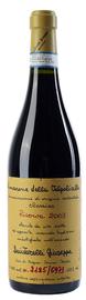 Вино красное сухое  «Amarone della Valpolicella Classico Riserva» 2003 г.