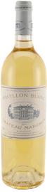 Вино белое сухое «Pavillon Blanc du Chateau Margaux» 2012 г.