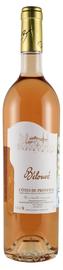Вино розовое сухое «Belouve Rose» 2015 г.