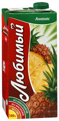 Сок «Любимый ананас»