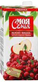 Сок «Моя Семья Яблоко-Вишня-Черноплодная рябина»