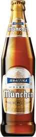 Пиво «Балтика Мюнхен»