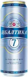 Пиво «Балтика №7 экспортное» в жестяной банке