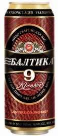 Пиво «Балтика №9 Крепкое» в жестяной банке