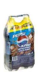Газированный напиток «Pepsi» набор из 2-ух бутылок