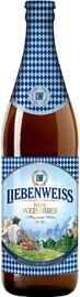 Пиво «Liebenweiss Hefe-Weissbier»