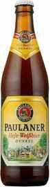 Пиво «Paulaner Hefe-Weissbier Dunkel»