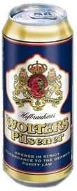 Пиво «Wolters Pilsener » в жестяной банке