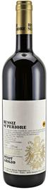 Вино белое сухое  «Russiz Superiore Col Disore Collio Pinot Grigio» 2014 г.