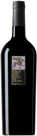 Вино красное сухое  «Lacryma Christi del Vesuvio» 2014 г.