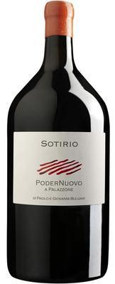Вино красное сухое «Sotirio, 3 л» 2011 г.