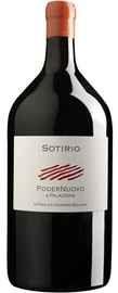 Вино красное сухое «Sotirio, 1.5 л» 2011 г.