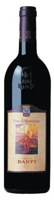 Вино красное сухое «Castello Banfi Rosso di Montalcino» 2014 г.