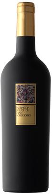 Вино красное сухое «Feudi di San Gregorio Serpico» 2011 г.