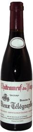 Вино красное сухое «Domaine du Vieux Telegraphe La Crau» 2013 г.