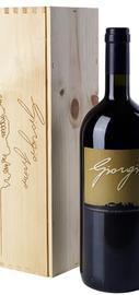 Вино красное сухое  «La Massa Giorgio Primo» 2012 г. , в деревянной упаковке