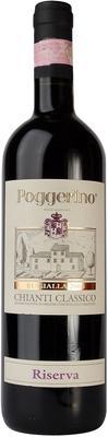 Вино красное сухое «Bugialla» 2012 г.
