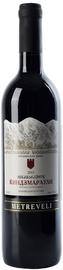 Вино красное полусладкое «Kindzmarauli» 2015 г.