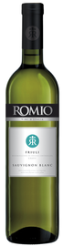 Вино белое полусухое «Caviro Romio Sauvignon Blanc Friuli Grave» 2015 г.