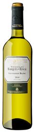 Вино белое сухое «Marques de Riscal Sauvignon Blanc» 2015 г.