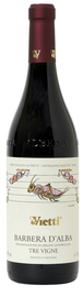 Вино красное сухое  «Barbera d'Alba Tre Vigne» 2014 г.