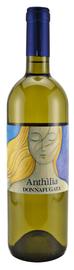 Вино белое сухое «Donnafugata Anthilia» 2015 г.
