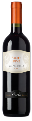 Вино красное сухое «Sante Rive Valpolicella» 2015 г.